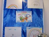 Онлайн - вернисаж детских рисунков