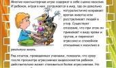 """В МБДОУ №89 """"Теремок"""" прошли родительские собрания в режиме онлайн консультаций"""